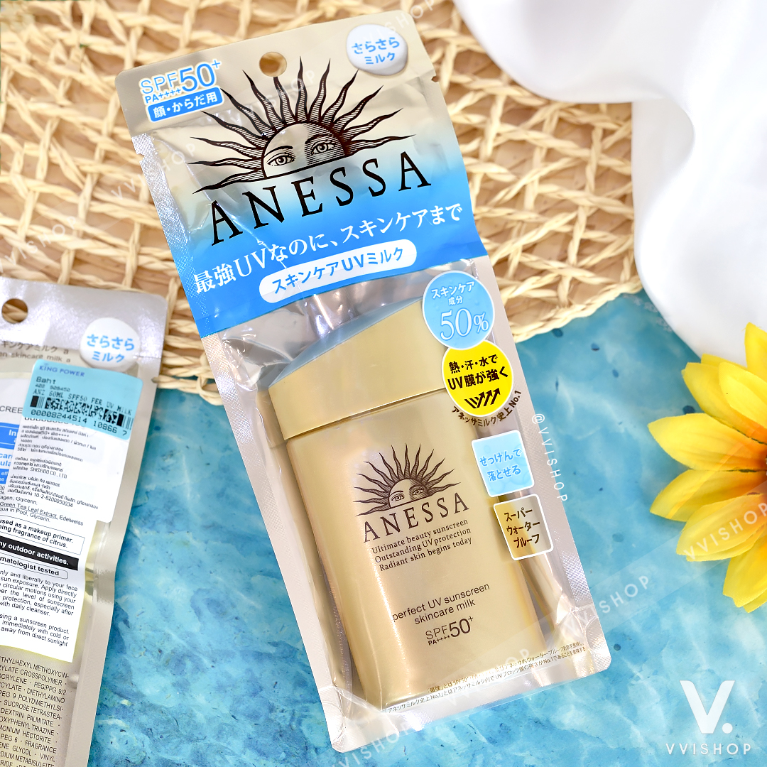 New! Shiseido Anessa Ultimate Beauty Sunscreen Perfect UV Sunscreen Skincare Milk SPF50+PA++++ 60 ml.