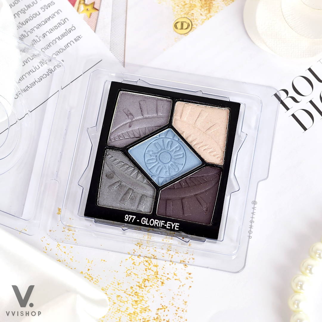 Dior Diorshow 5 Couleurs Eye Palette : 977 Glorif-Eye