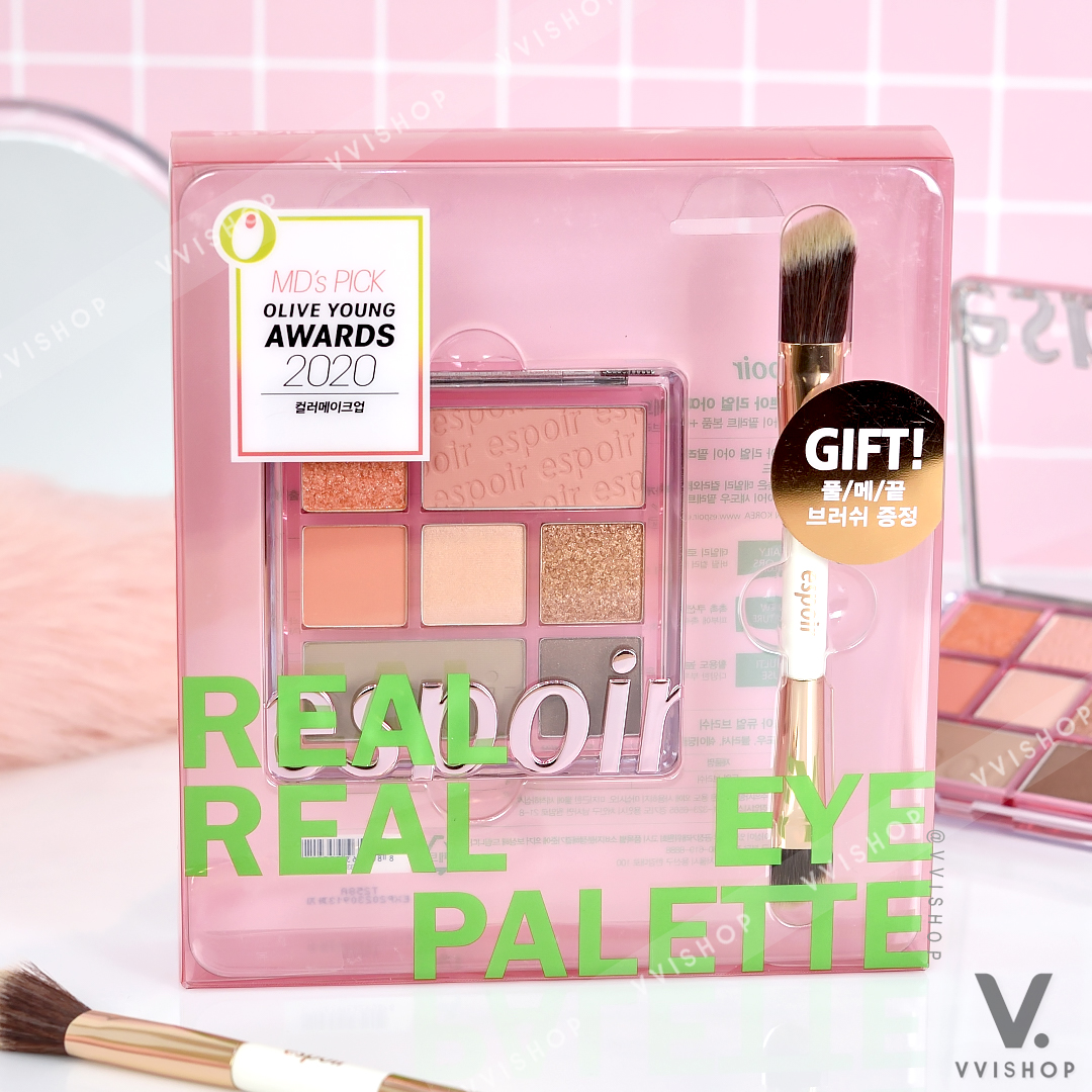 Espoir Real Eye Palette Gift Set Limited Edition : Rosy Feed