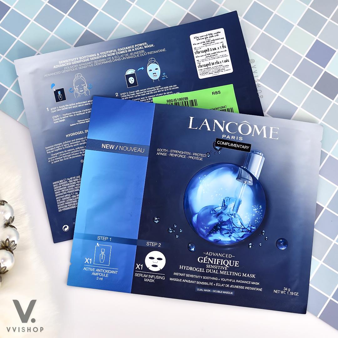 Lancome Advanced Genifique Sensitive Mask 1 Sheet
