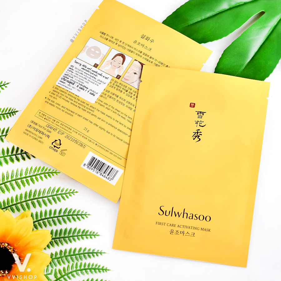 Sulwhasoo First Care Activating Mask 1 Sheet